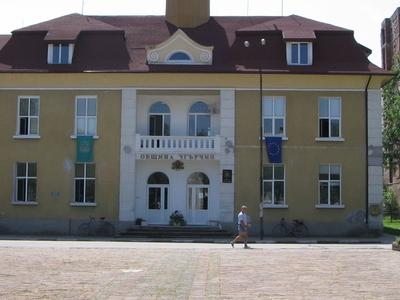 Ugarchin Municipality Hall