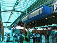 Utrecht Centraal Railway Station