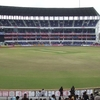 Vidarbha Cricket Estadio de la Asociación