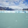 Viedma Glacier