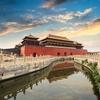 View Forbidden City - Beijing - Hebei