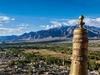 View From Thiksey Gompa - Leh-Ladakh J&K