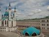 View Kazan Kremlin