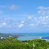 View Of Northern Saipan