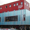 Dalston Culture House Now Vortex Jazz Club