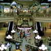Valley View Mall