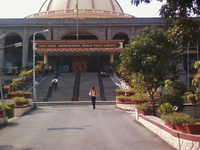 Maharashtra Instituto de Tecnología