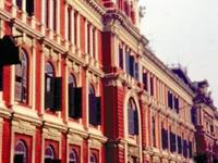 Writer's Building