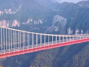 7-Day Western Hunan Tour Photos