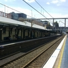 Wollongong Railway Station