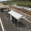Wyee Railway Station