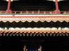 Yong  He  Temple  Beijing  0 3
