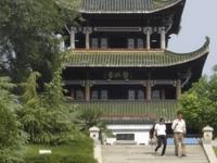 Yugu Pavilion