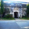 Zamboanga National Museum