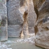 Zion Narrows Trail