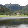 Lagunas de Zempoala Parque Nacional