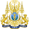 Embassy of the Kingdom of Cambodia