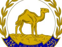 Consulate of the State of Eritrea