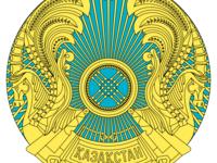 Mission of Kazakhstan