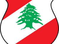 Consulate of Lebanon