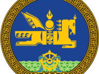 Honorary Consulate of Mongolia - Regina