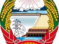 Visa Agency of D.P.R. of Korea in Taiwan