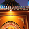 Alf Leila Wa Leila Pharaonic Sound & Light Show