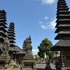 Bali Classic 4 days Tour Package ( No Accommodation )