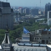 Full Day Buenos Aires Private City Tour. Experienced guide