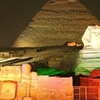Sound And Light show at the Pyramids of Giza