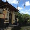 Bali villa close to beach and shops
