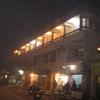 Aanand Hotel