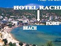 Rachel Hotel