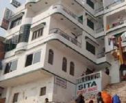 Sita Guest House