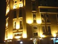 George Ii Hotel