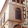 Xauen Hotel
