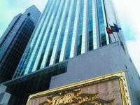 Holiday Inn Macau