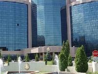 Intercontinental Almaty