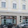 Hotel Wloski