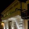 Tcherassi Hotel And Spa