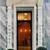 Das Tyrol Small Luxury Hotel