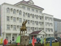 Chaohu International Hotel