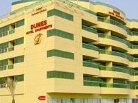 Dunes Hotel Apartments