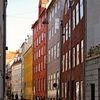 Copenhagen Downtown - Hostel