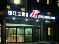 Jinjiang Inn Xi'an Jianguomen