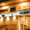Hotel Celimar Centre