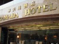 Ramada Kowloon Hotel
