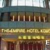 The Empire Hotel Kowloon