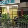 Hotel 81 - Rochor