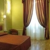 Bretagna Hotel